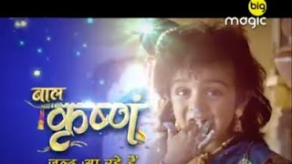 Baal Krishna New Serial Launch By BIG Magic Channel