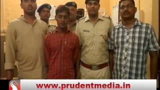 SEX RACKET BUSTED IN MARGAO │Prudent Media Goa