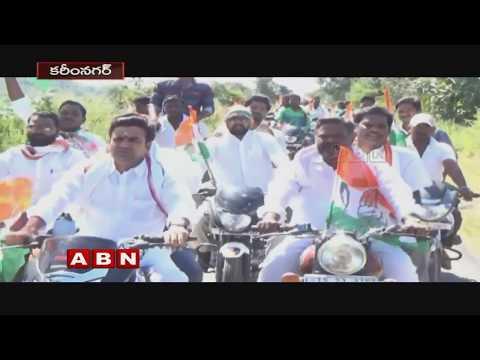 Internal clashes between Telangana Congress Leaders for MLA Seat | Karimnagar | Inside