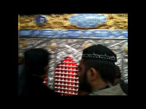 Hazri Of Karbala Moalla Bargah E Aqdas Imam-e-aali Maqam Maula Hussain As video