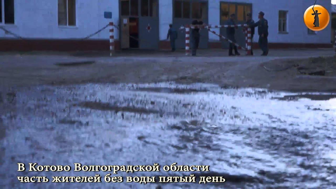 Рыбалка в котельниково волгоградской области 6 фотография