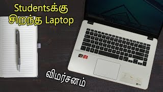 Best Laptop for Students under Rs 35000 - Asus Vivobook 15 X505ZA Review | Tamil