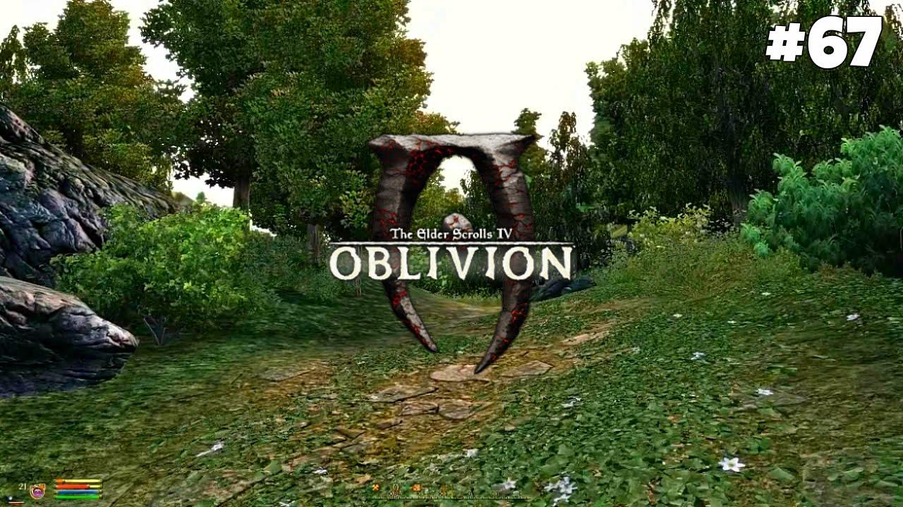 Квесты (гильдия воров (oblivion))