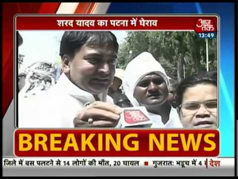 JD(U) party workers gherao party chief Sharad Yadav