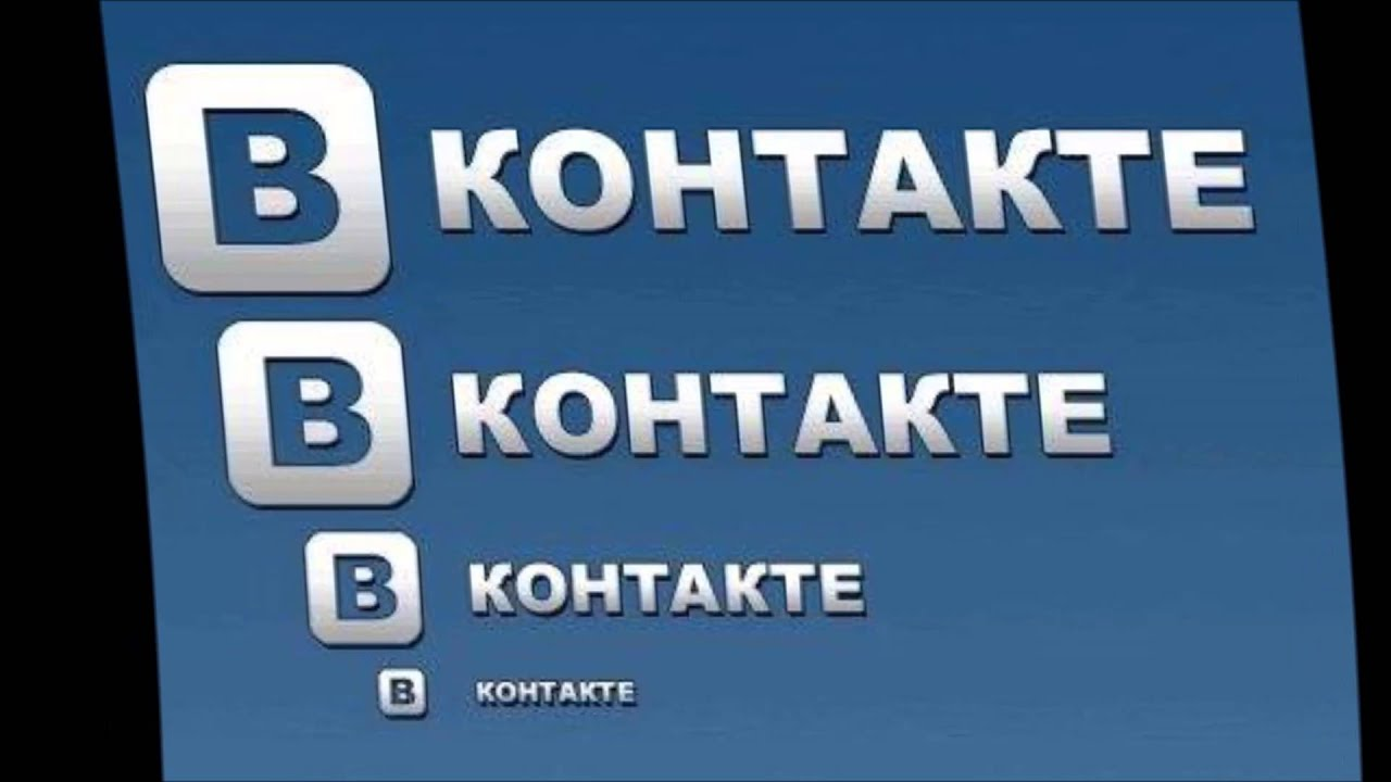 """Как """"В Контакте """" закрыть группу: лёгкий и быстрый способ 98"""
