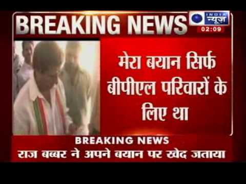India News: Raj Babbar apologises for his Rs.12 meal remark
