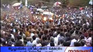 Koodipiriyal_2010_1.wmv