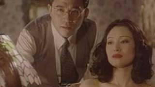 Shanghai Triad (1995) - Official Trailer