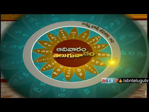 Meegada Ramalingaswamy About Father and Child Relationship | Adivaram Telugu Varam | Episode 15