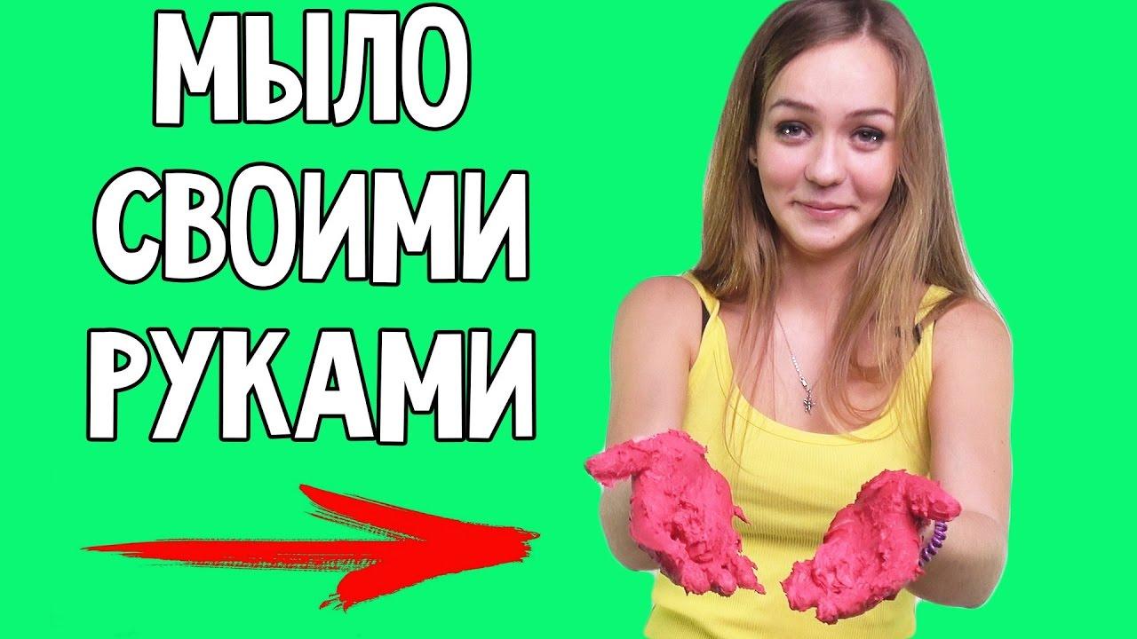 Маша маева не своими руками