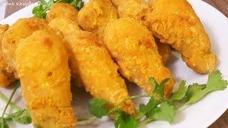 Gà chiên Chay - Món Chay - Cách làm món đùi Gà KFC từ Nấm đùi Gà cho ngày ăn chay by Vành Khuyên