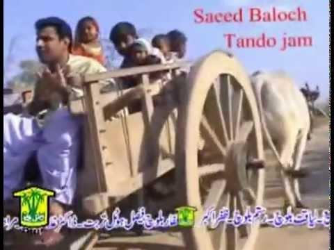 Hafeez Baloch Super Hit Balochi Song