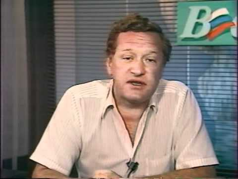 Программа Вести 21 августа 1991 г.