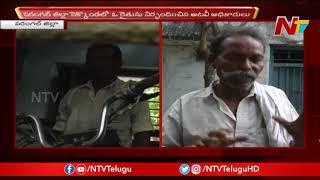Forest Officials Detain Farmer in Warangal | Podu Lands Issue | NTV