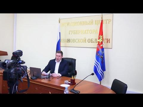 Текущая неделя критична для распространения новой коронавирусной инфекции в Ивановской области (видео)