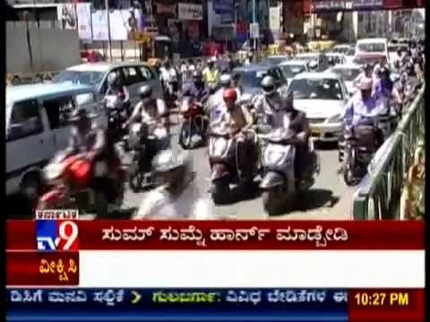 No Horn Monday-Pratham Motors-TV9