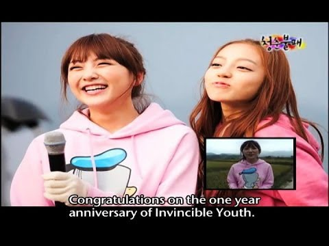 Invincible Youth | 청춘불패 - Ep.52: 1-year Anniv. Special - Part 2 video