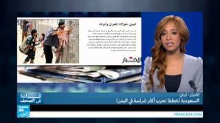 السعودية تخطط لحرب أكثر شراسة في اليمن