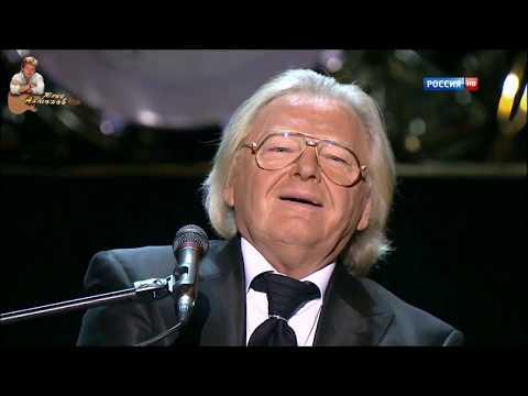 Юрий Антонов - У берез и сосен. FullHD. 2013