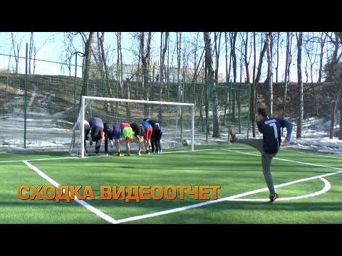 Видеоотчет со сходки Den4ik Flomasteroff & German El Clasico