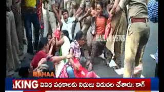 High Tension At Hyderabad Ministers Quarters|PDSU Activists|Demands TS KG to PG Scheme|Mahaa News