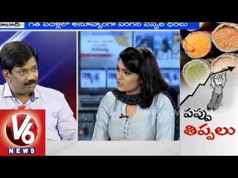 Dal rates hike - Discussion with FAPCCT secretary CH Krishna - V6 Special