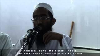 Kya Nabi ko ilm e gaib tha ya nahi | Abu Zaid Zameer