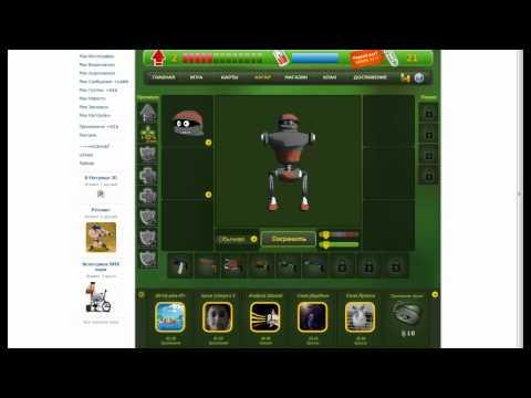 Баг в приложении Батла (3D шутер онлайн)