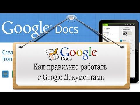 Не работает все что связано с гугл