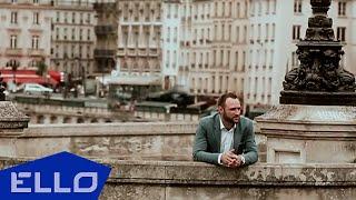 Сергей Гладыр - На край земли