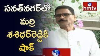 Congress High Command Gives Shock To Marri Shashidhar Reddy | hmtv