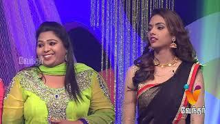 Idhu Enga Area Women's Day Spl -2016 | Vendhar Tv