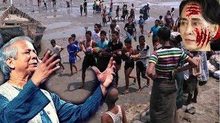 রোহিঙ্গা হত্যাকাণ্ড নিয়ে বর্বর শুচিকে ডঃ ইউনুসের ৭ টি উচিত শিক্ষা, দেখুন বিস্তারিত | Bangla News