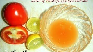 Tomato lemon face pack for dark skin - summer special