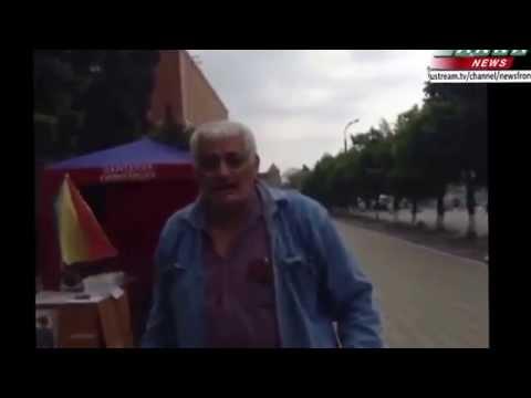 Луганск  Юмор   Петросян вещает