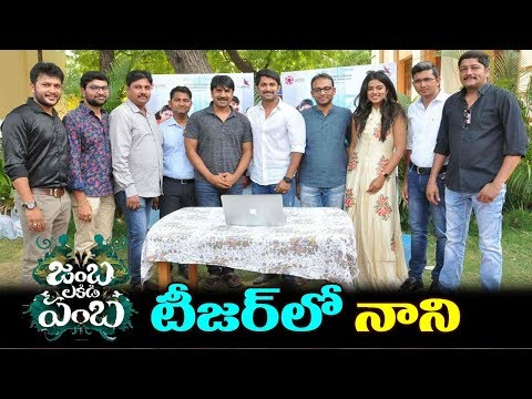 Jambalakidi Pamba Movie Teaser Launch By Nani | Srinivas Reddy | Siddhi Idnani | Top Telugu Media