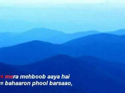 baharon phool barsao hindi karaoke - YouTube9.flv