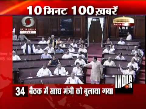 News 100 -18th May 2013, 8.30 AM
