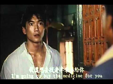 Lover's Tear 1992 Director Jacob CHEUNG Chi-Leung Cast Nina LI Chi KU ...