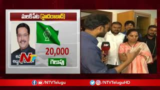 MP Kavitha Face to Face over Telangana Election Results | NTV