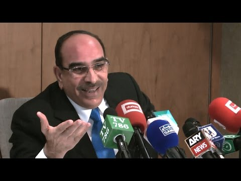 Bahria Town Owner Malik Riaz London Press Conference