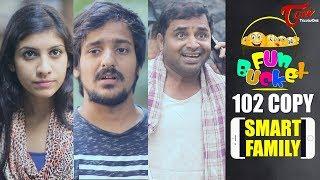 Fun Bucket | SMART FAMILY | 102nd Episode | Funny Videos | Harsha Annavarapu | Comedy Web Series