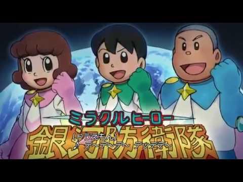 Doraemon 2015 Nobita và Những Siêu Anh Hùng Vũ Trụ thumbnail