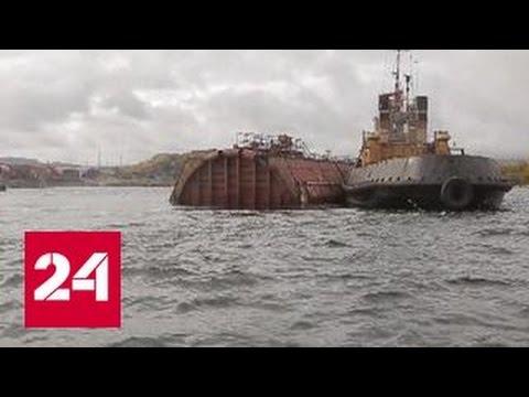 Реактор подлодки поднят со дна Кольского залива