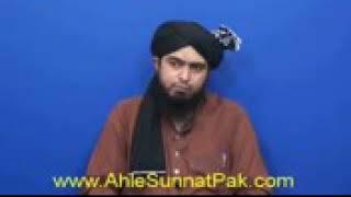 Abdullah ibn Sabah k bary Shia Sunni ikhtilaff
