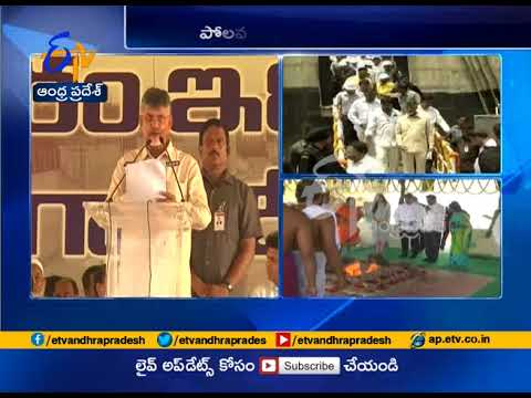 CM Chandrababu Full Speech at | Spillway Gallery Walk | Polavaram Project