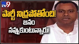 Komatireddy Rajagopal Reddy Press Meet over show-cause notices from Congress High command