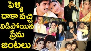 Celebrities Who Were About To Marry but Separated | Tarun Aarti Aggarwal | Nayantara Prabhudeva