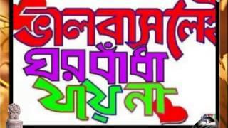 Bangla Song ato dukkho dili bondhu