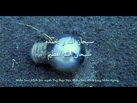 Download  Zikir - Subhanallahi Wa Bihamdihi Subhanallahil Adzim - The Best Nasyid Gratis, download lagu terbaru
